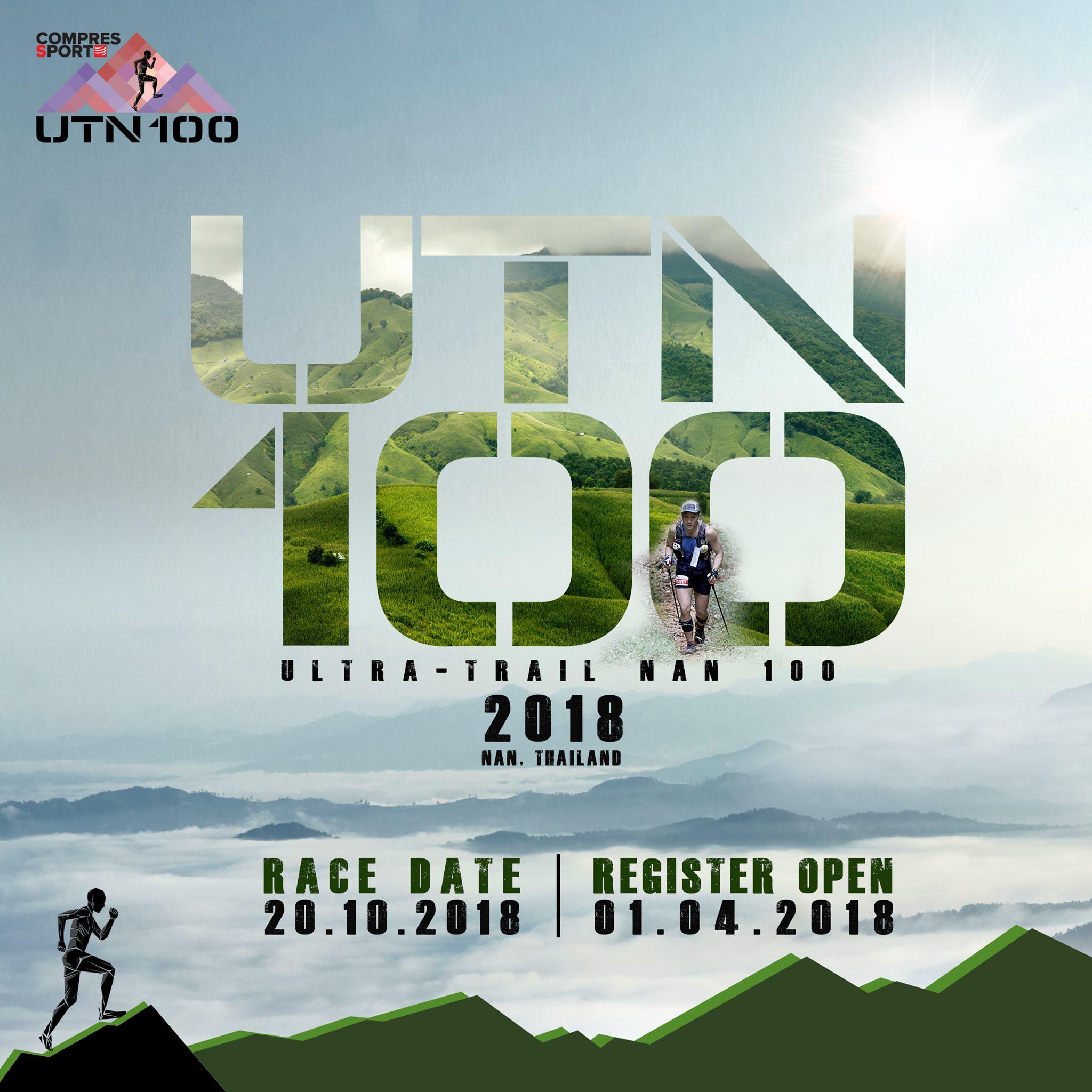 UTN 2018 poster.jpg