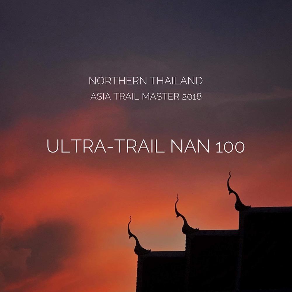 UT Nan 2018.JPG