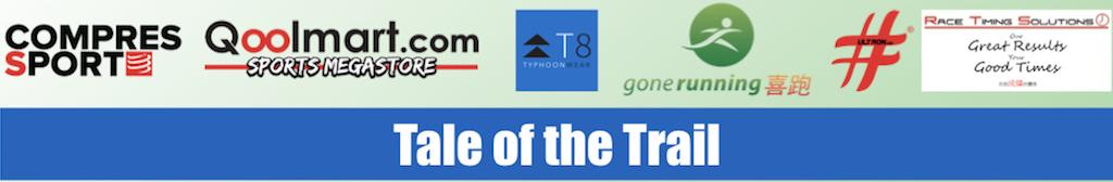 ATM web banner sponsor template.001.jpeg
