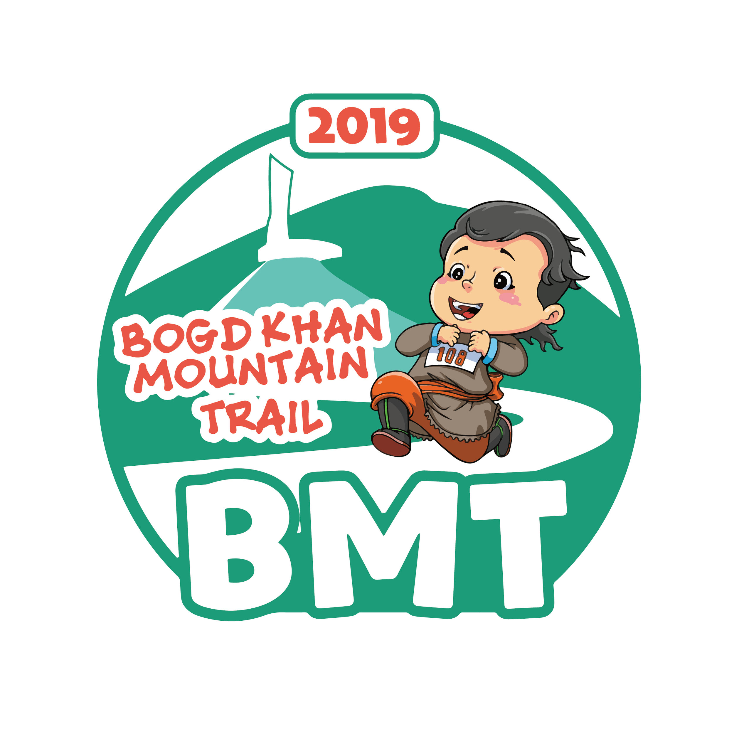 BMT 2019 logo.jpg
