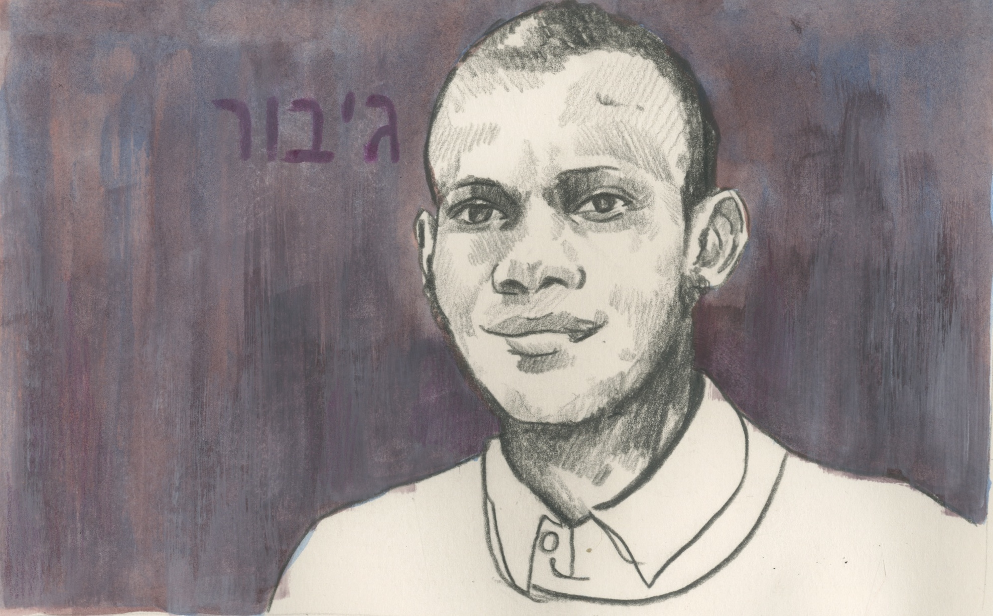 15/01/15 Lassana Bathily, an immigrant from Mali, who saved the lives of several French Jews in Paris during a terrorist attack in a kosher supermarket.