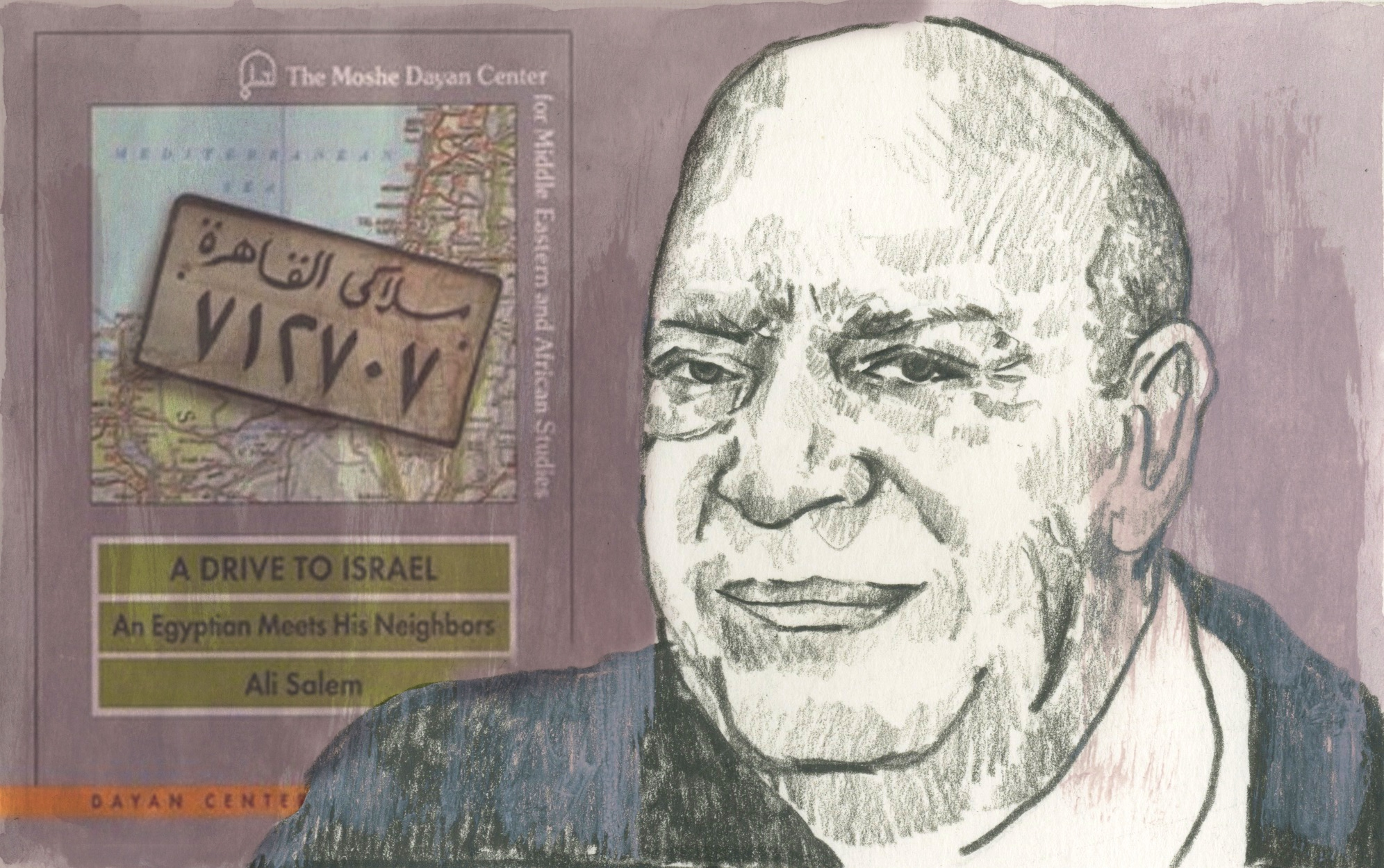 """25/09/15 Ali Salem, an Egyptian writer and playwright whose account of a solo drive through Israel became a best seller in his country but angered many Egyptians, has died at his home in Cairo.  In 2008, Mr. Salem won the Civil Courage Prize from the Train Foundation, which said he was a """"voice for peace and reason in the Middle East."""""""