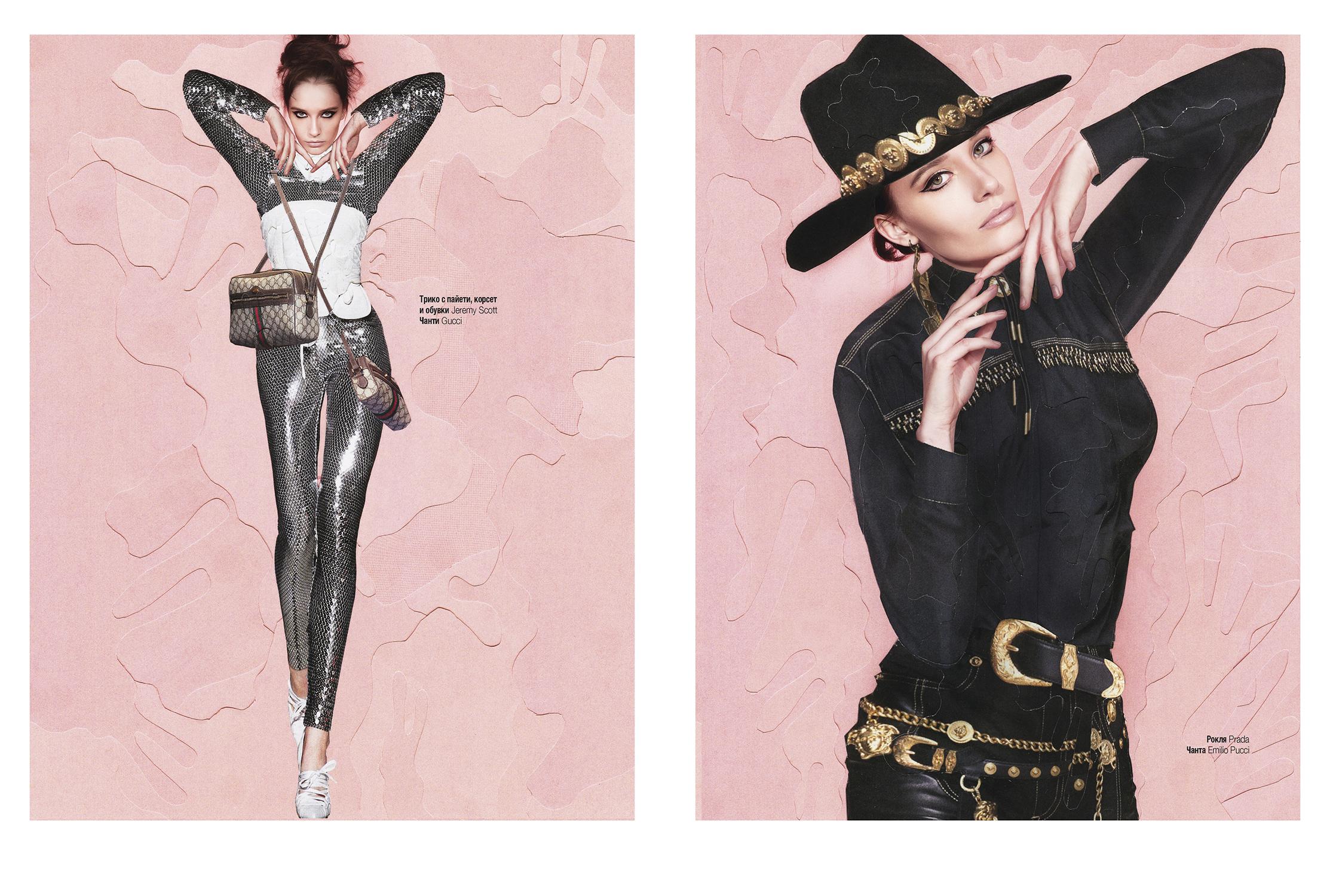 GlamourBulgaria_Double4sm.jpg
