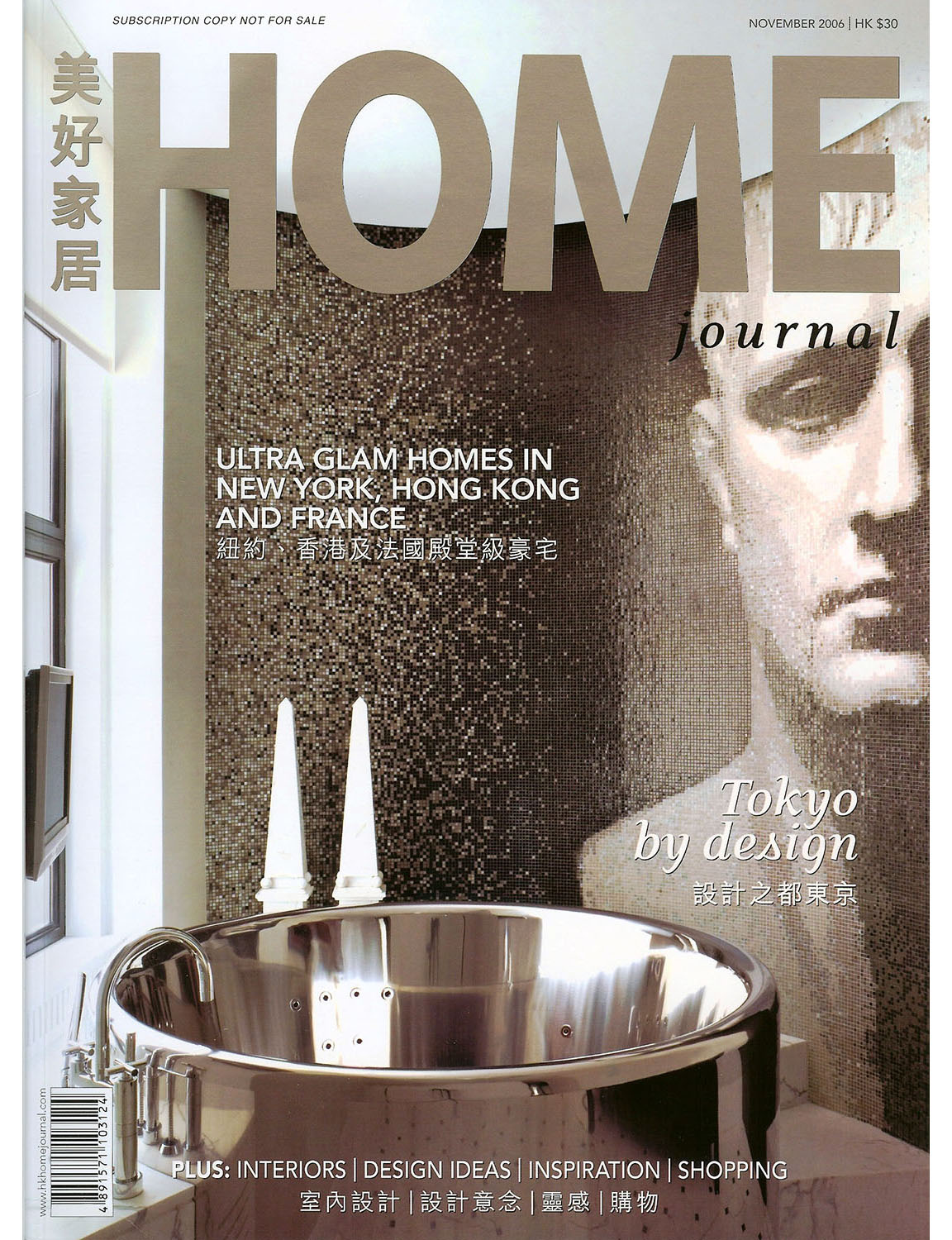 Home Journal - HK - November 2006
