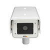 Outdoor cameras   Easy to install, weather-proof and high performance