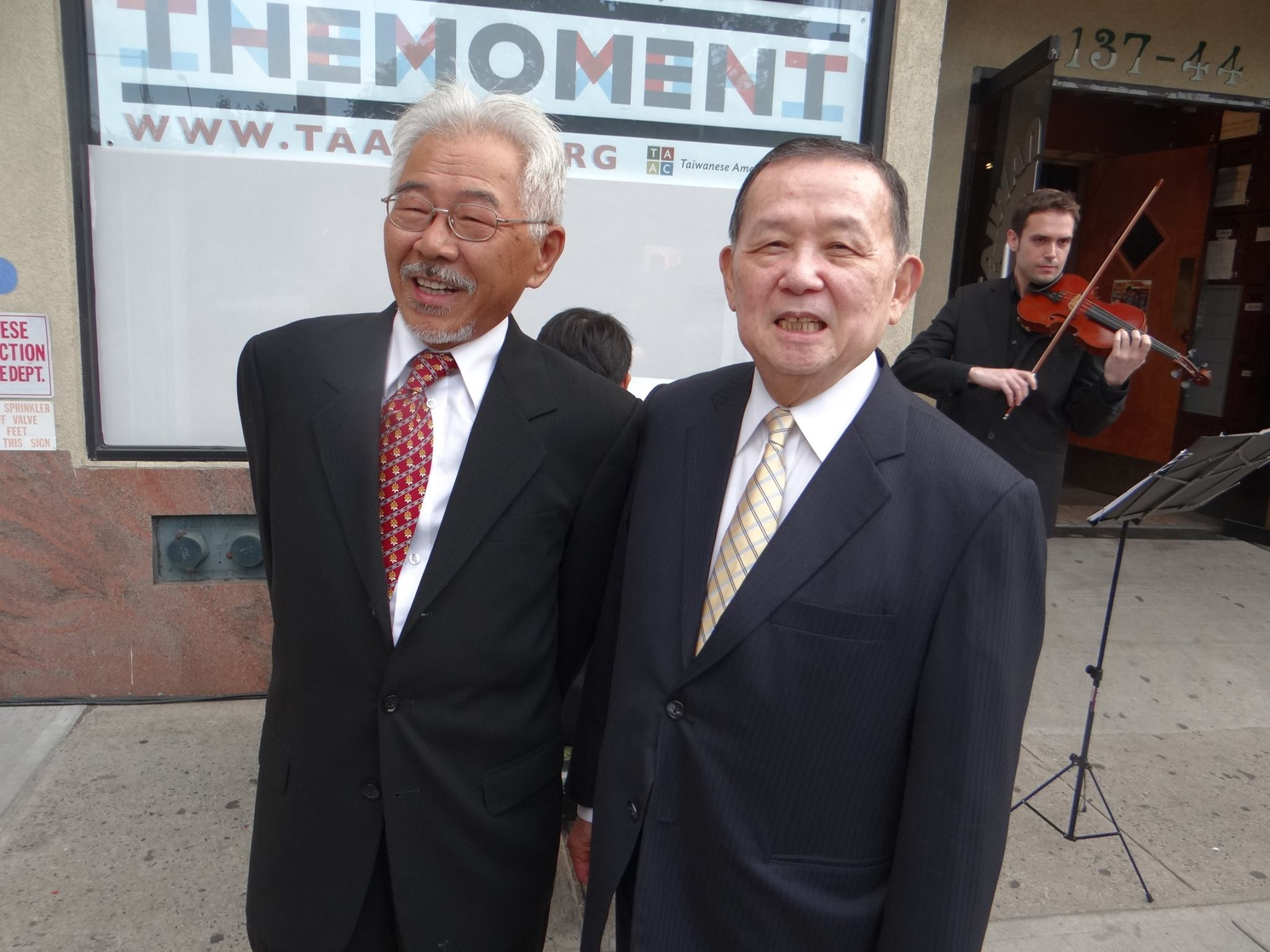 TAAC 2015 two founders.jpg
