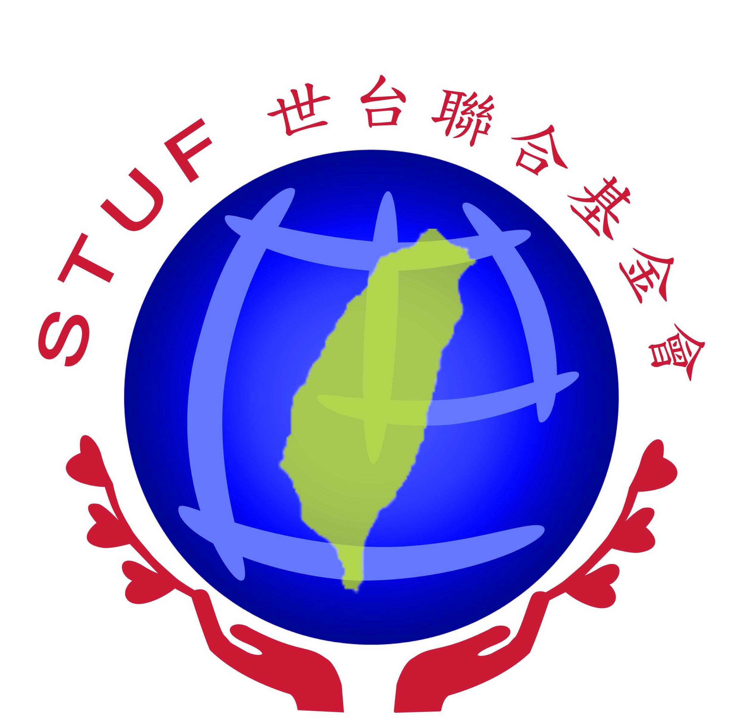 STUF logo large file.jpg