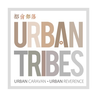 UT_logo-02.jpeg