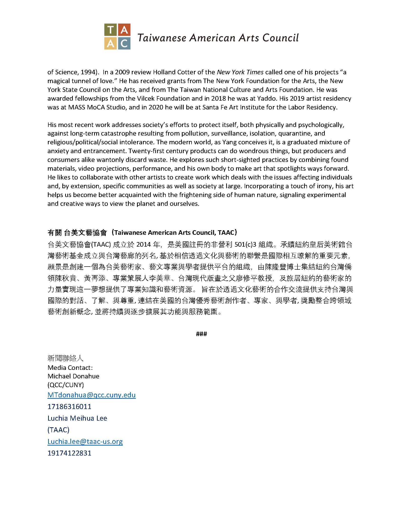 CC Yang-QCC Press-CN_Page_2.png