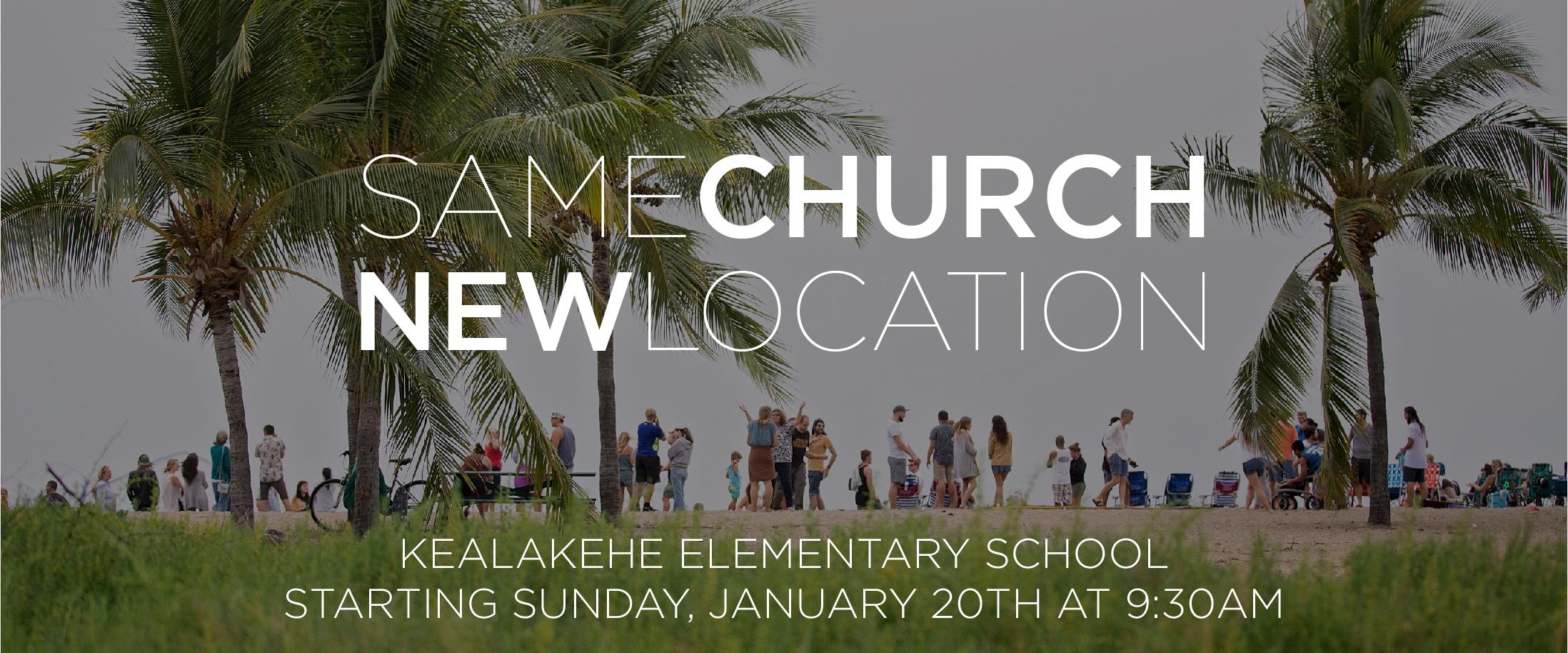 Kealakehe Elementary School, 74-5118 Kealakaa St, Kailua-Kona, HI 96740