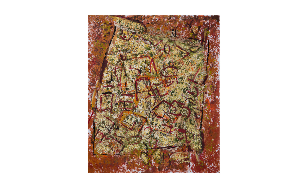 Karlu Karlu, 2015 • gouache on paper • (h)225mm x (w)185mm