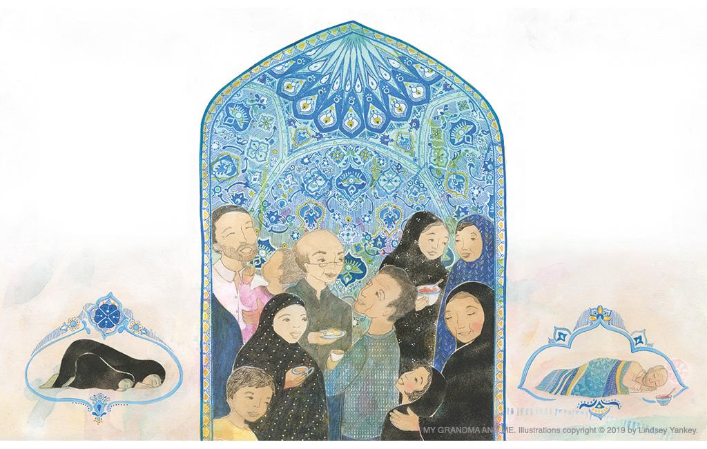 Gma_Mosque2.jpg