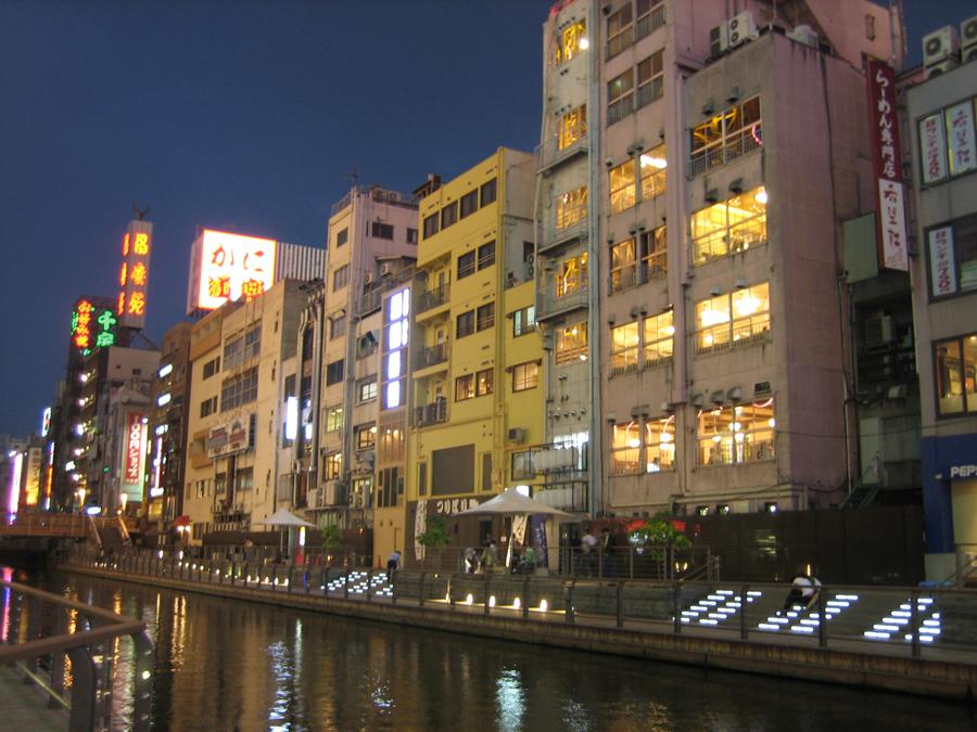osaka-canal.jpg