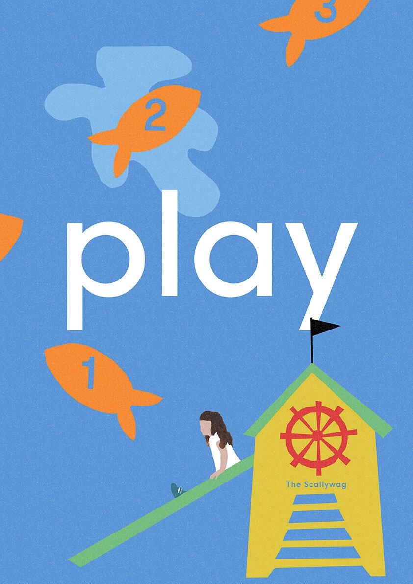 Lorna-Freytag-kids-swingpark-illustration.jpg