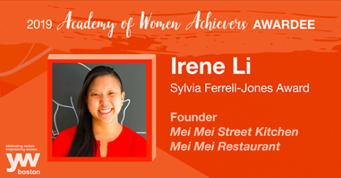 YW BOSTON: Irene Li awarded the Sylvia Ferrell-Jones Award for her leadership as a young woman of color  February 2019