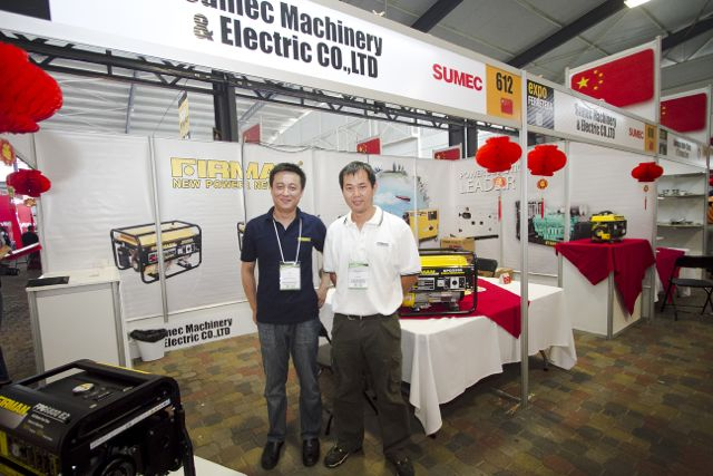 Sumec Machinery & Electric.jpg