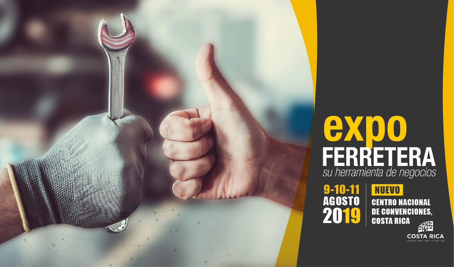 EXFR-Banner-web-01-1.jpg