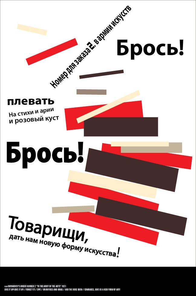 russian posters-04.jpg