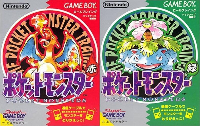 The games that started it all — Pokemon Red and Green