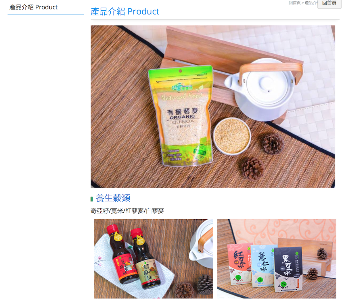 Puly Co products