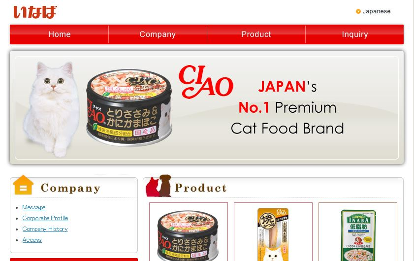INABA FOOD CO LTD