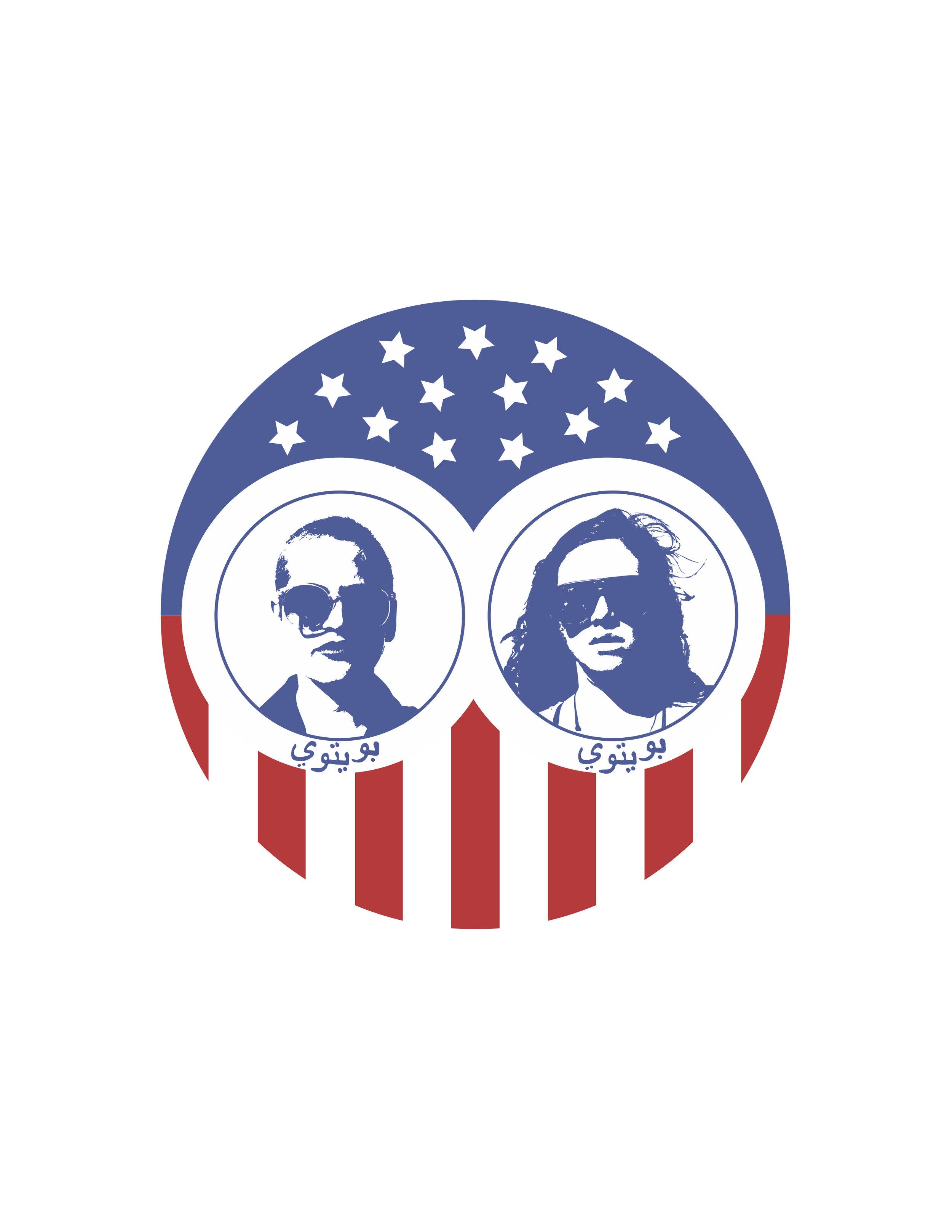 BOYTOY political pin