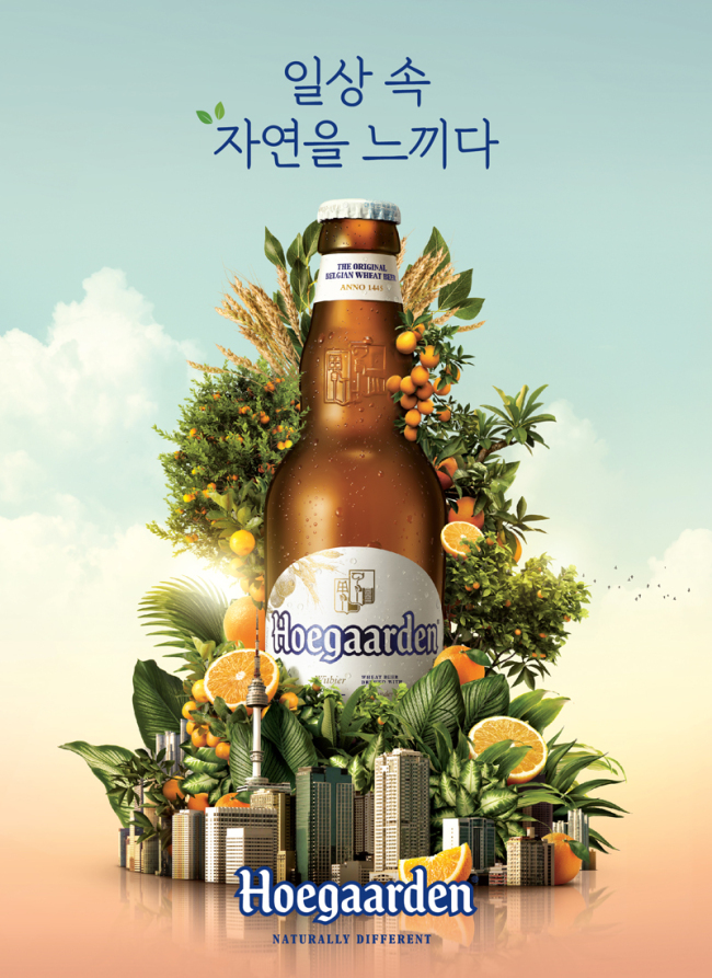 Belgian beer Hoegaarden is taking aim at the Korean market because it pairs so well with the local cuisine (Photo: courtesy of Hoegaarden)