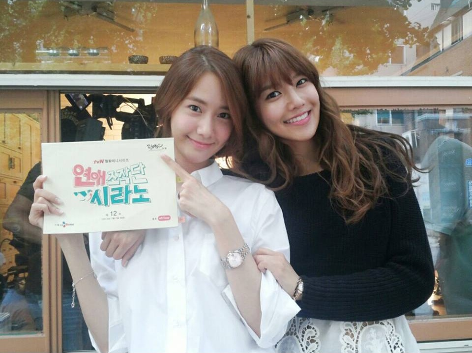 Yoona and SooYoung from Girls' Generation