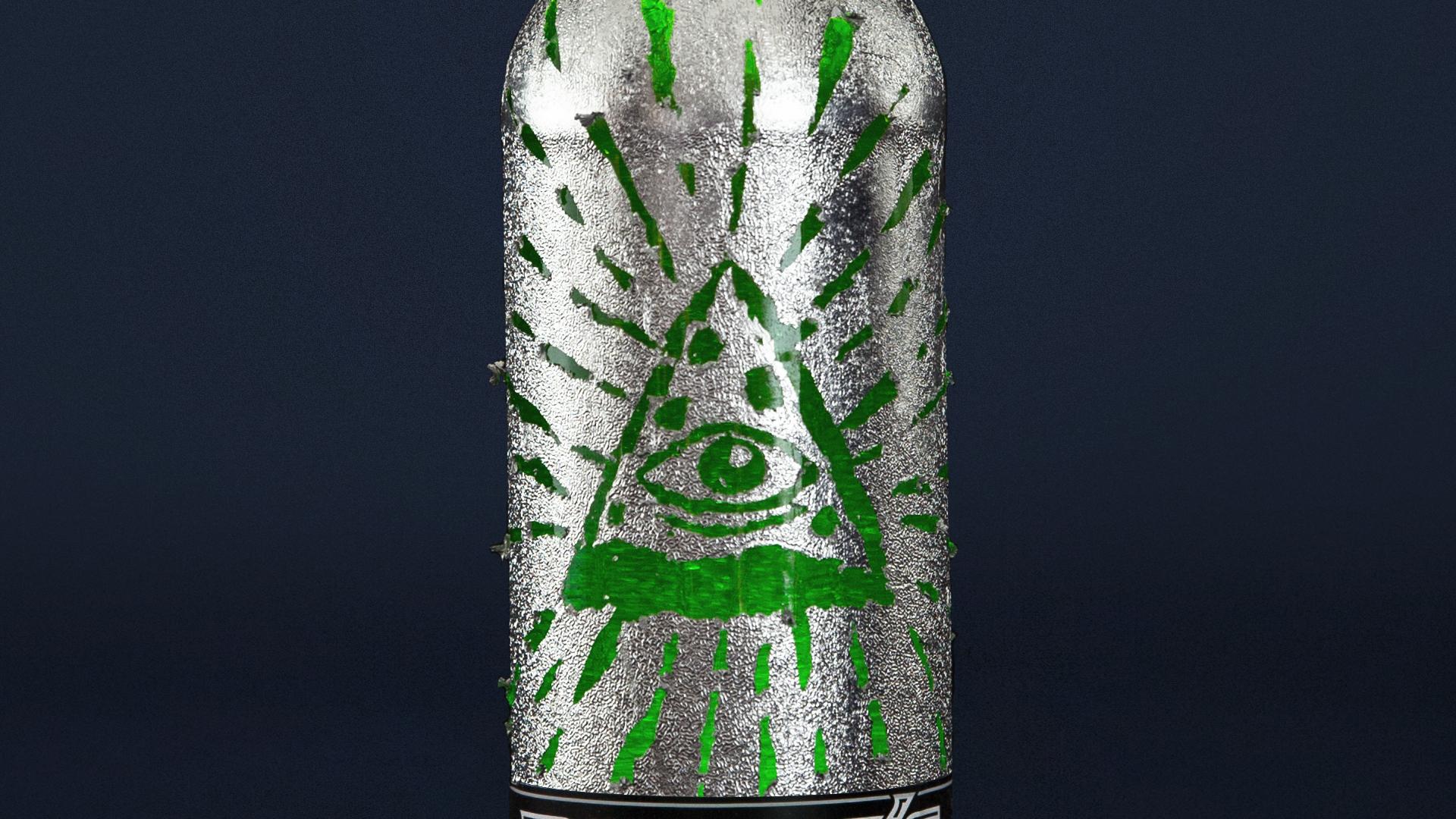illuminati_close_up.jpg