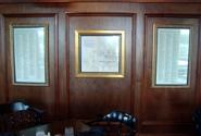 Northland Ross Room 5 th.jpg