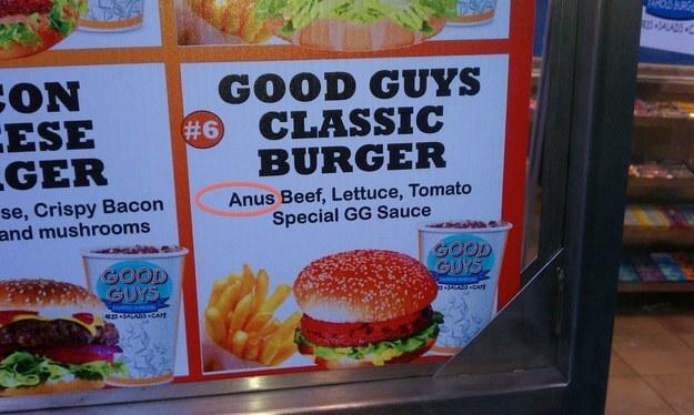 Marketing also needs a copy-editor