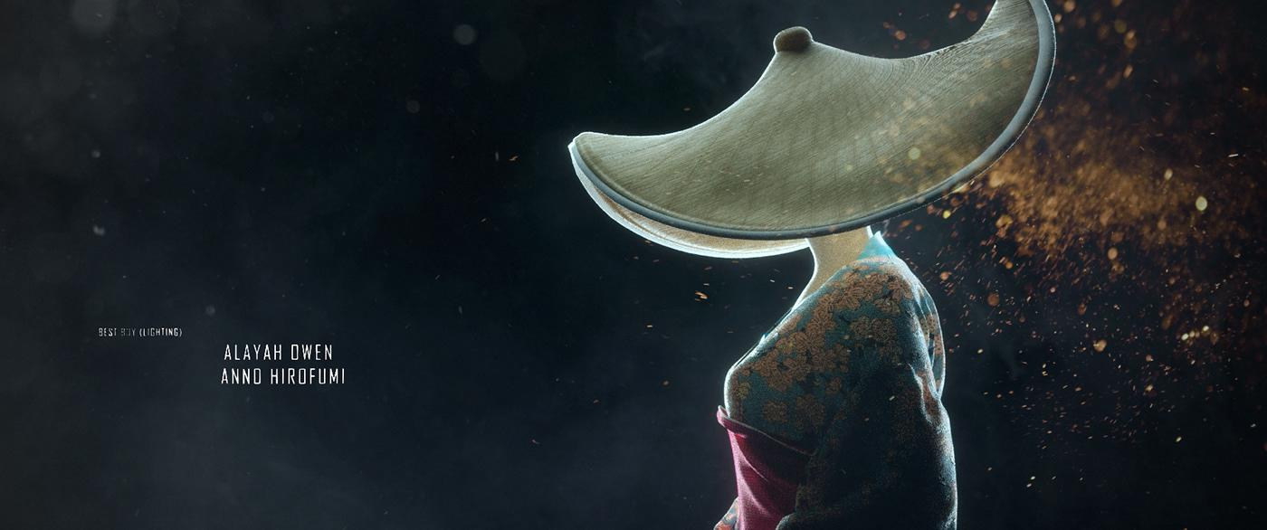 Image: Yi Le