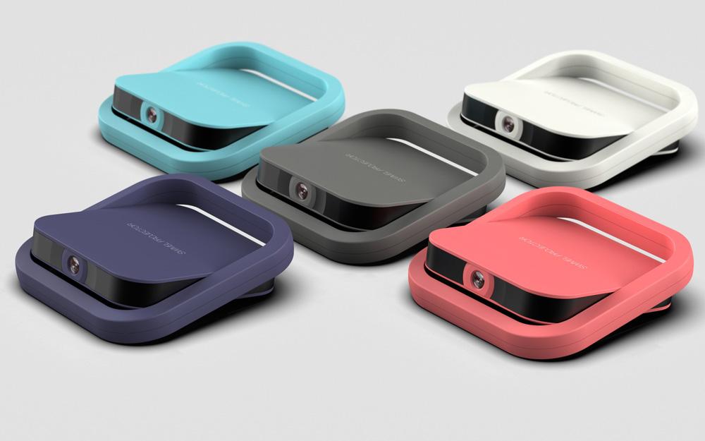 Seokmoon Woo Designs Swivel Projector, A Pocket-Sized Device