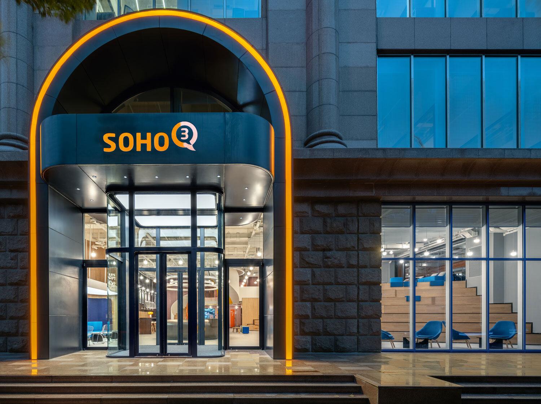Ippolito Fleitz Group-SOHO 3Q WuJiaoChang-Visual Atelier 8-Architecture-4.jpg