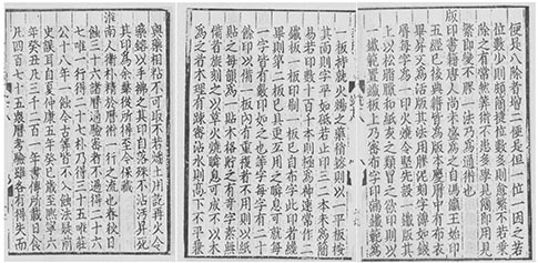On the Peripheries of Print Culture:   Notebooks (biji) in Eleventh-Century China           Tuesday, March 17, 12-1pm   Room 1636 School of Social Work Building