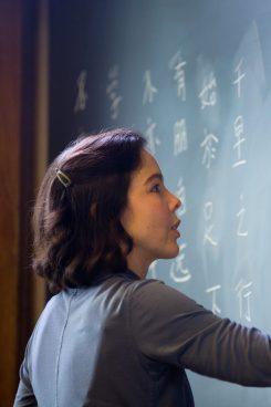 Miranda Brown  Professor of Chinese Studies