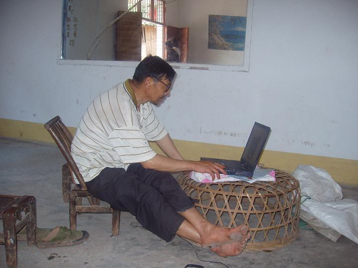 Shijian Li-hi-tech on chicken coop