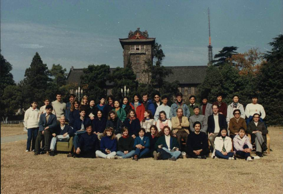 Professor Gallagher (front row, four in from the right) with her study abroad class at Nanjing University in 1989