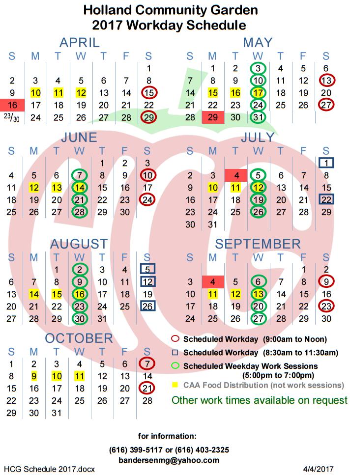 schedule_garden_2017.png