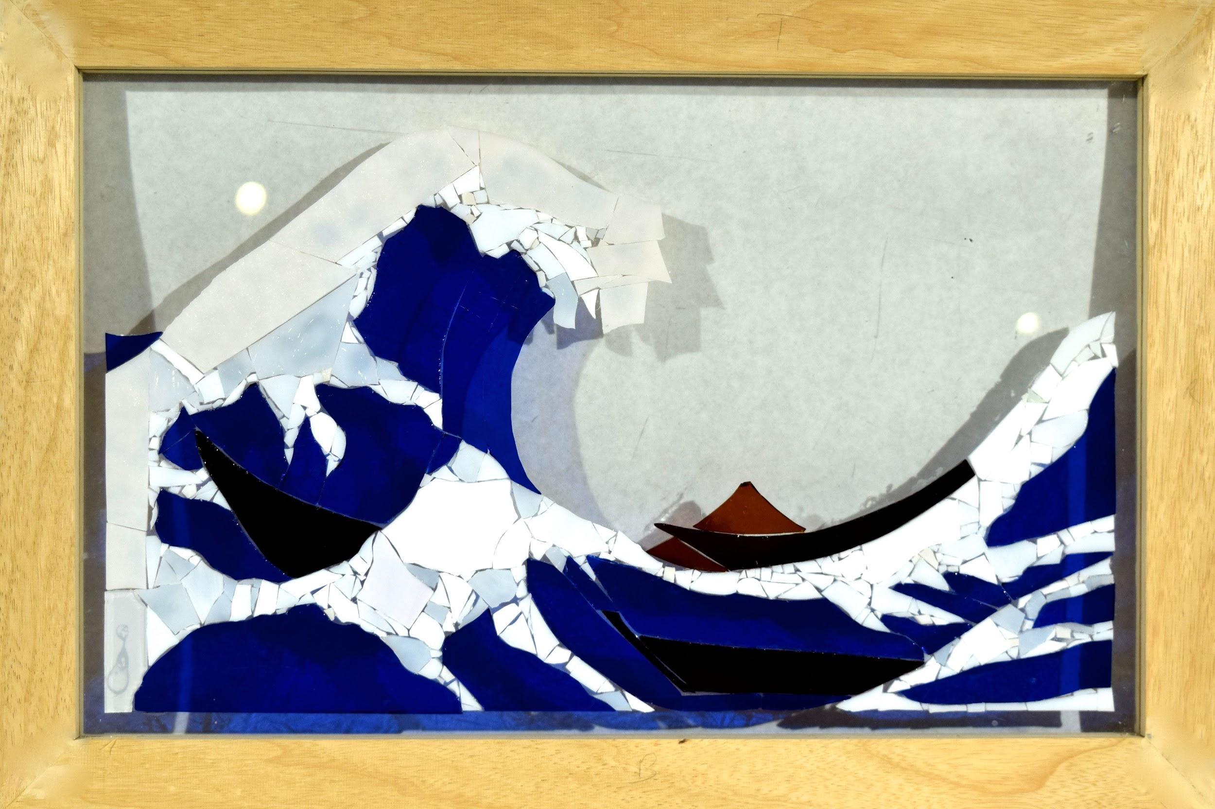 Glass Wave
