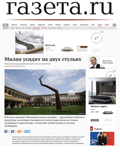Russian Coverage - Milan Design Week 2017