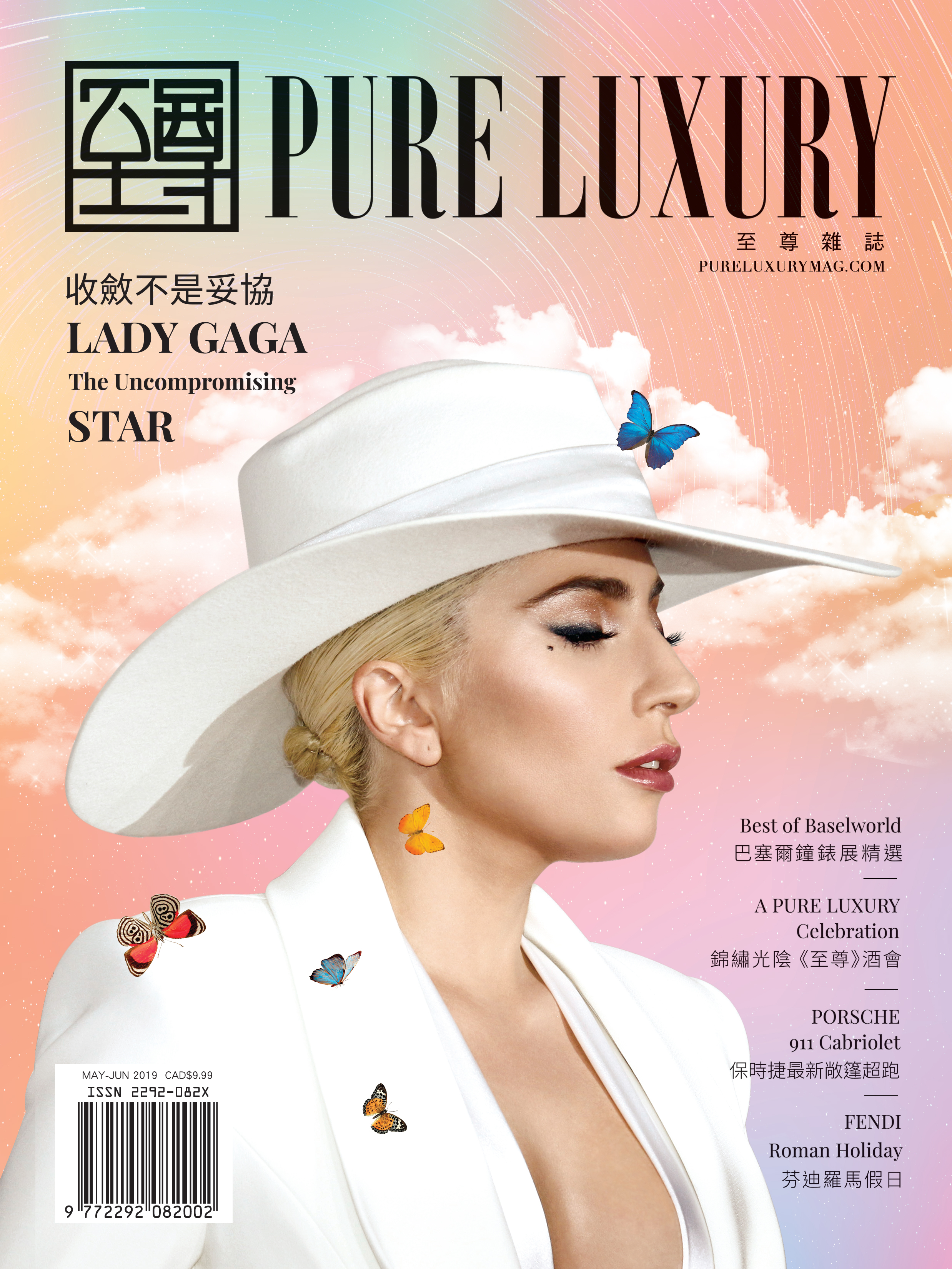 Pure Luxury May - June 2019