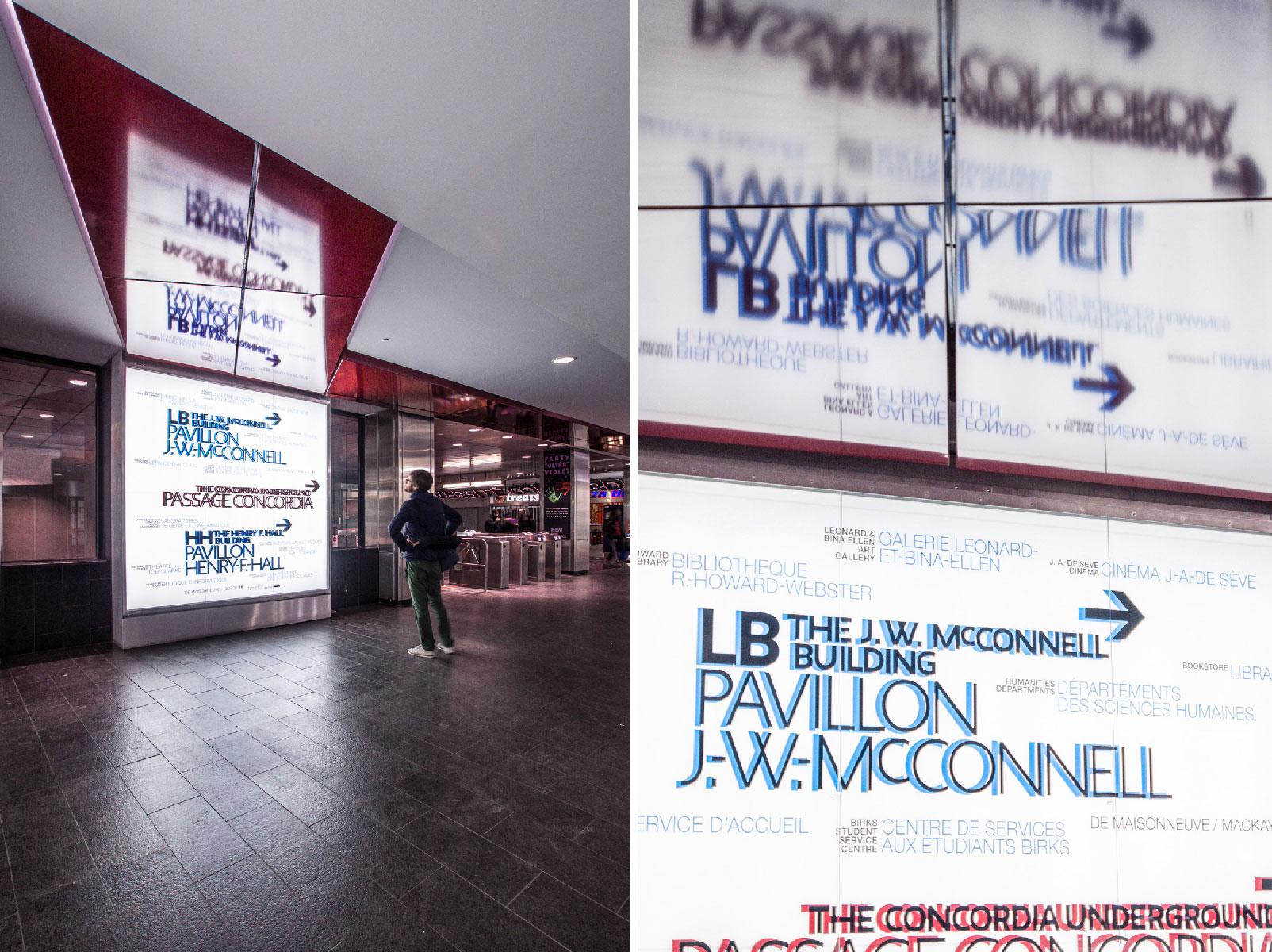 Affichage U. Concordia / Intégral Jean Beaudoin © Raphaël Thibodeau