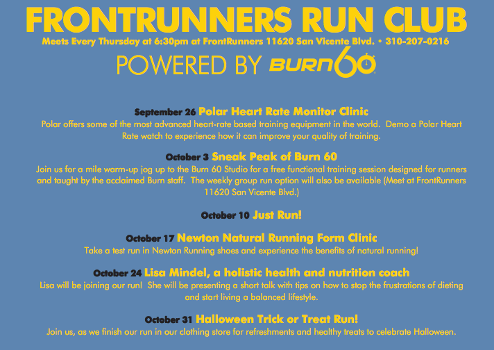 october run club