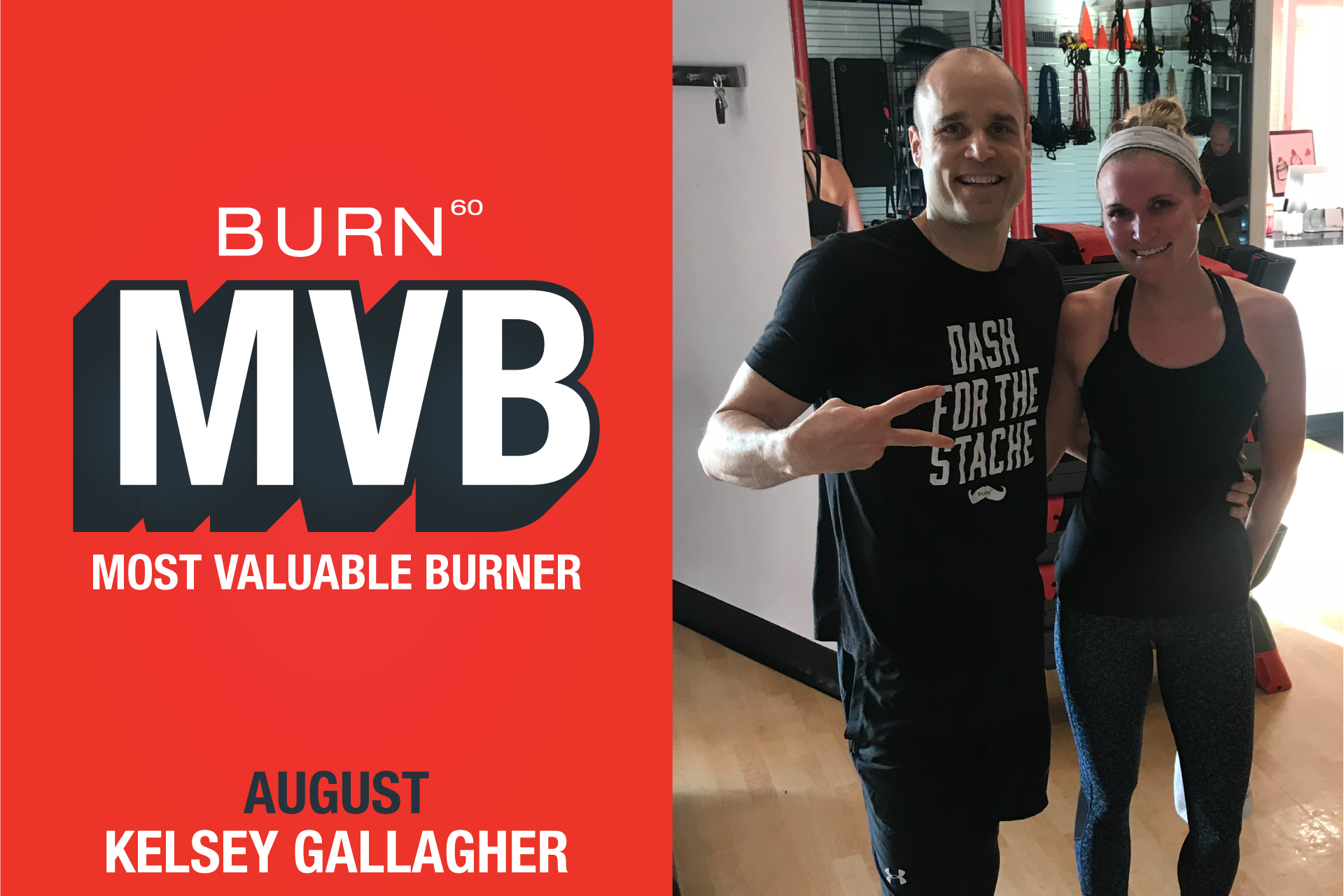 MVB-Update-blog-banner.jpg
