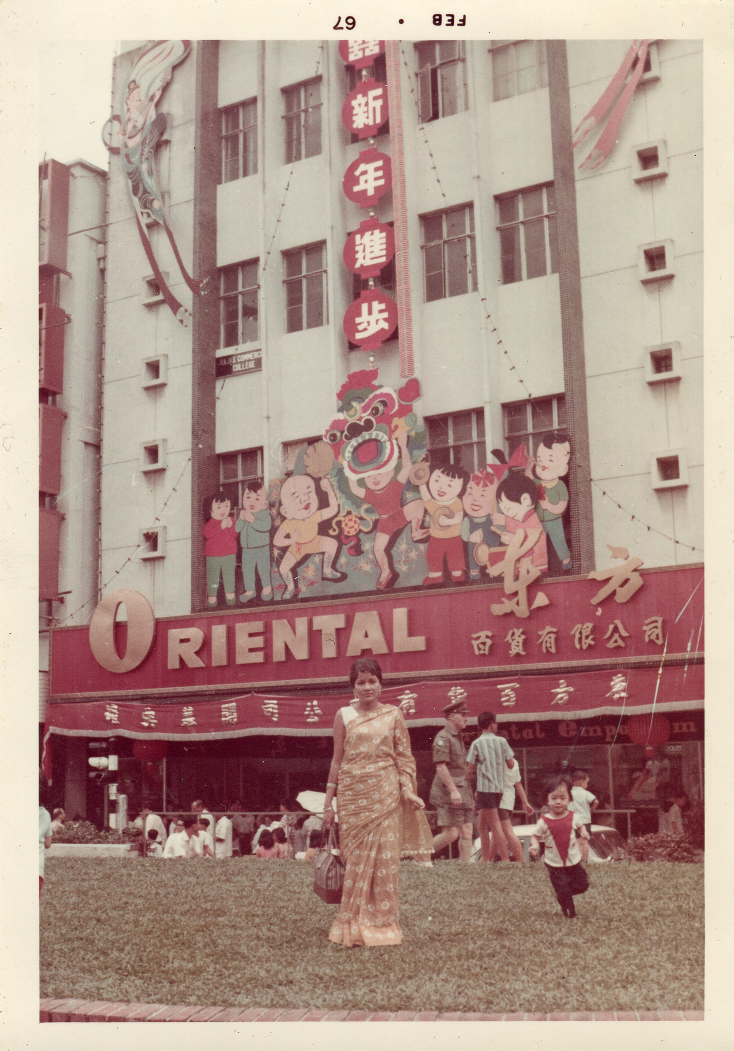 singapore-gurkhas-archive-photo-museum-zakaria-zainal-57.jpg