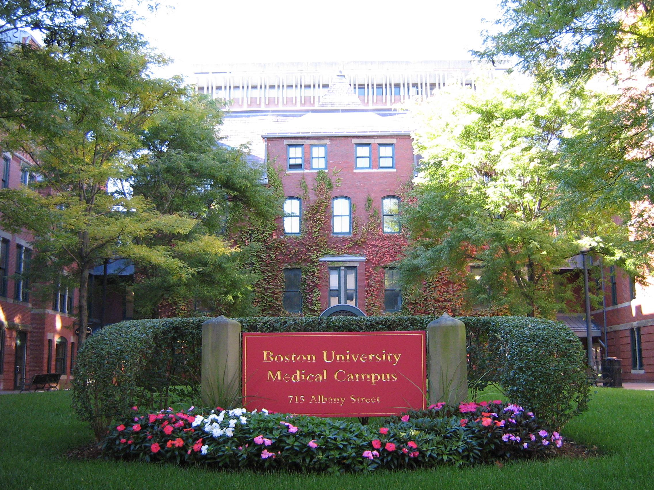 Boston_University_Medical_Campus_Secondaries.jpg
