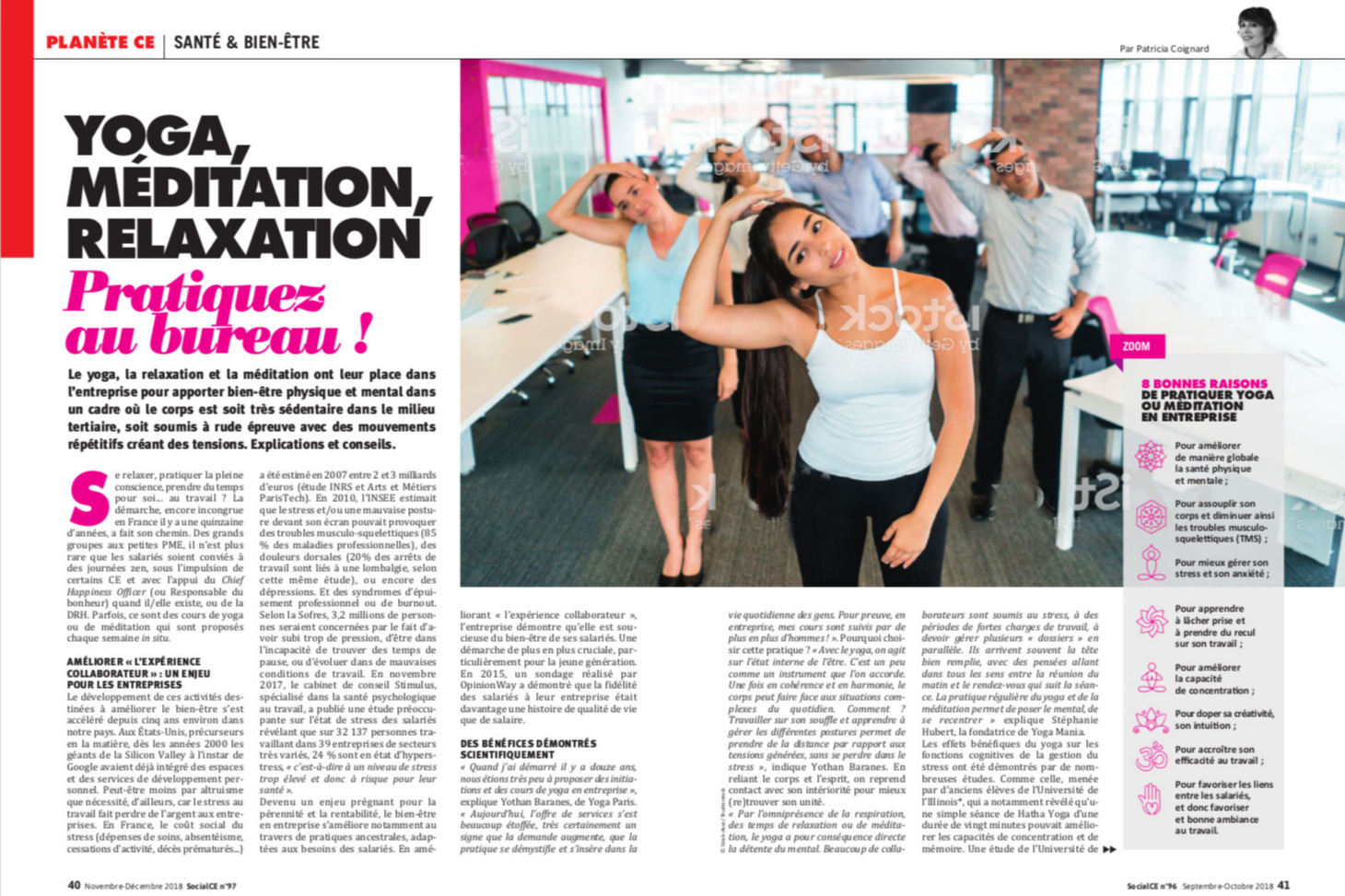 initiation-yoga-travail-article.jpg