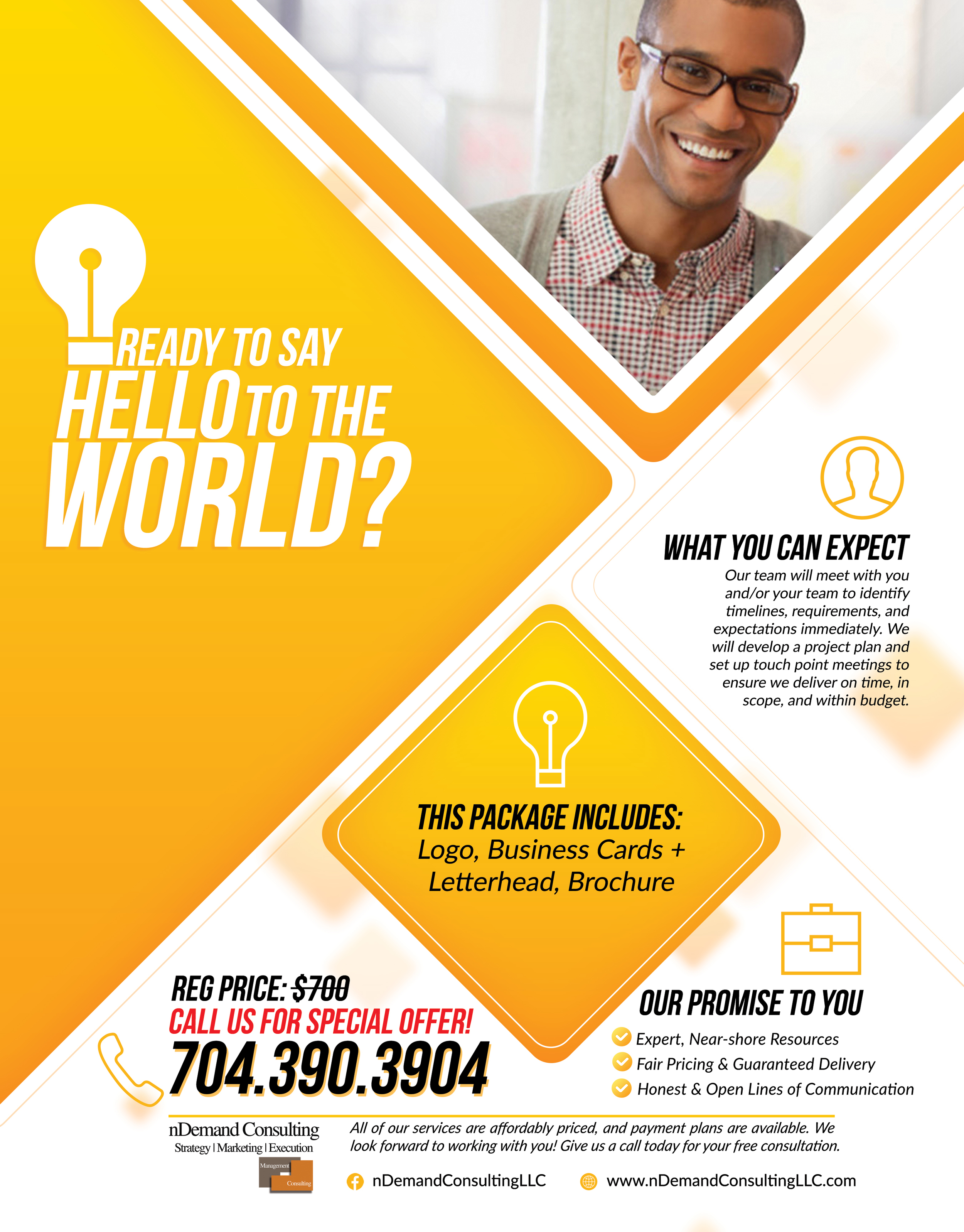 Marketing_Hello-World-Package.jpg