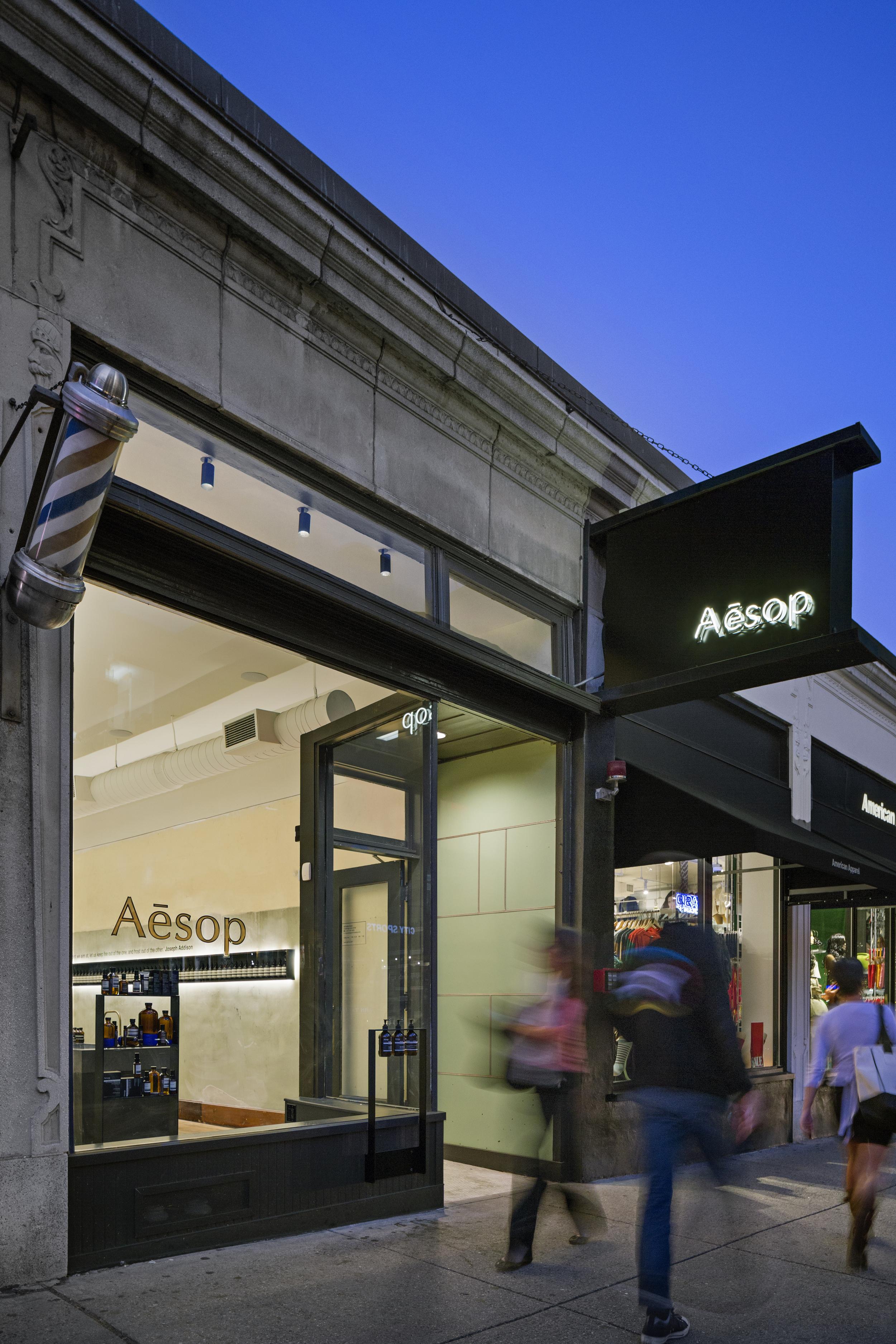 Aesop Skincare Store Cambridge